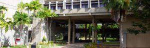 Facultad de Educación, entrada lateral